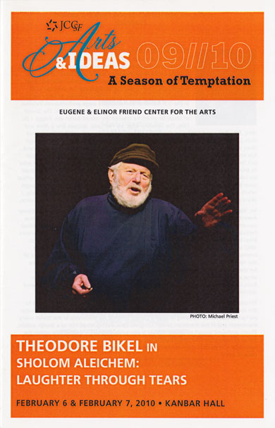 Theodore Bikel Program