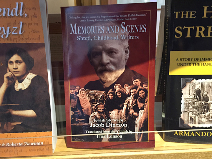 Memories and Scenes on display at the Yiddish Book Center