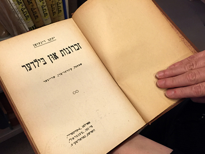 Dinezon's Memories and Scenes in Yiddish