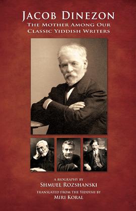 Jacob Dinezon Biography Cover