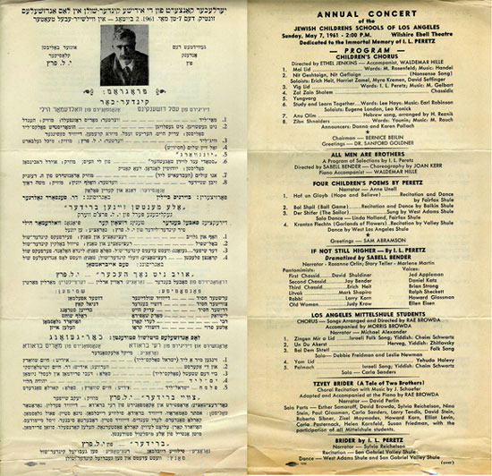 Shule Concert Program, May 7, 1961