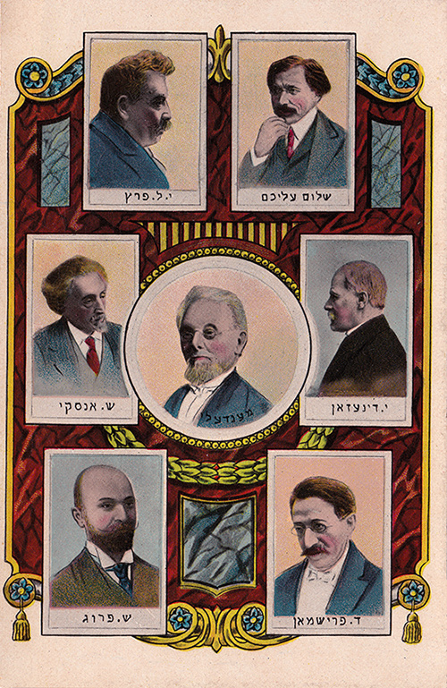 Color Postcard of Modern Yiddish Writers