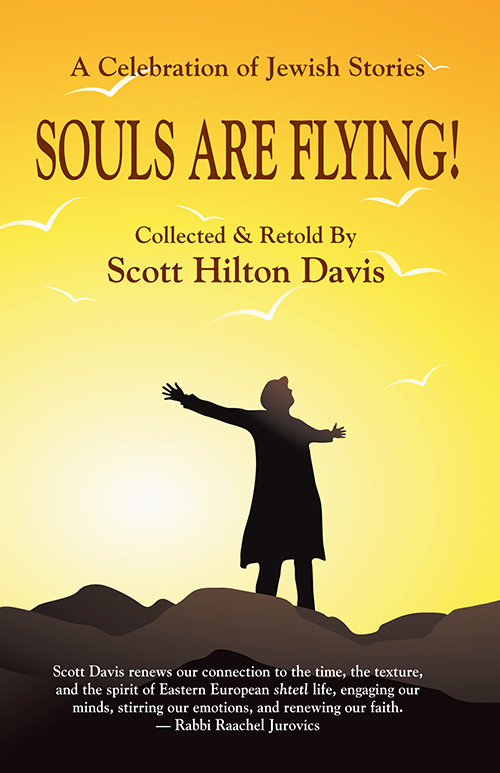 Souls Are Flying Cover