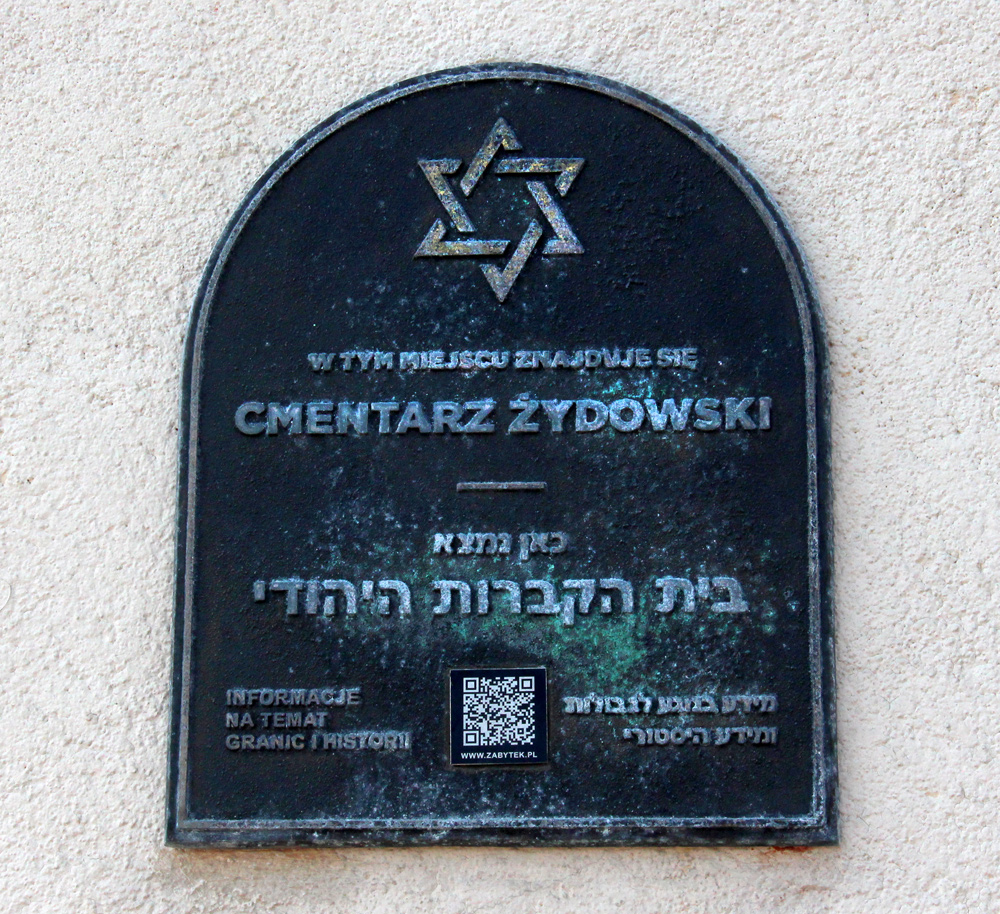 Sign to Jewish Cemetery in Warsaw, Poland
