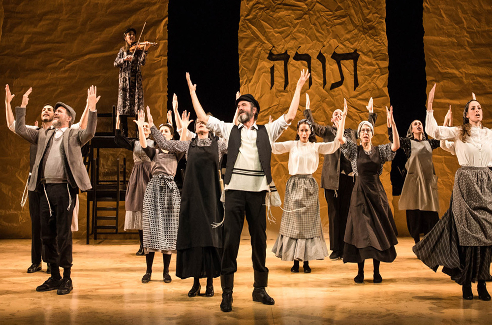 Yiddish Fiddler Performance