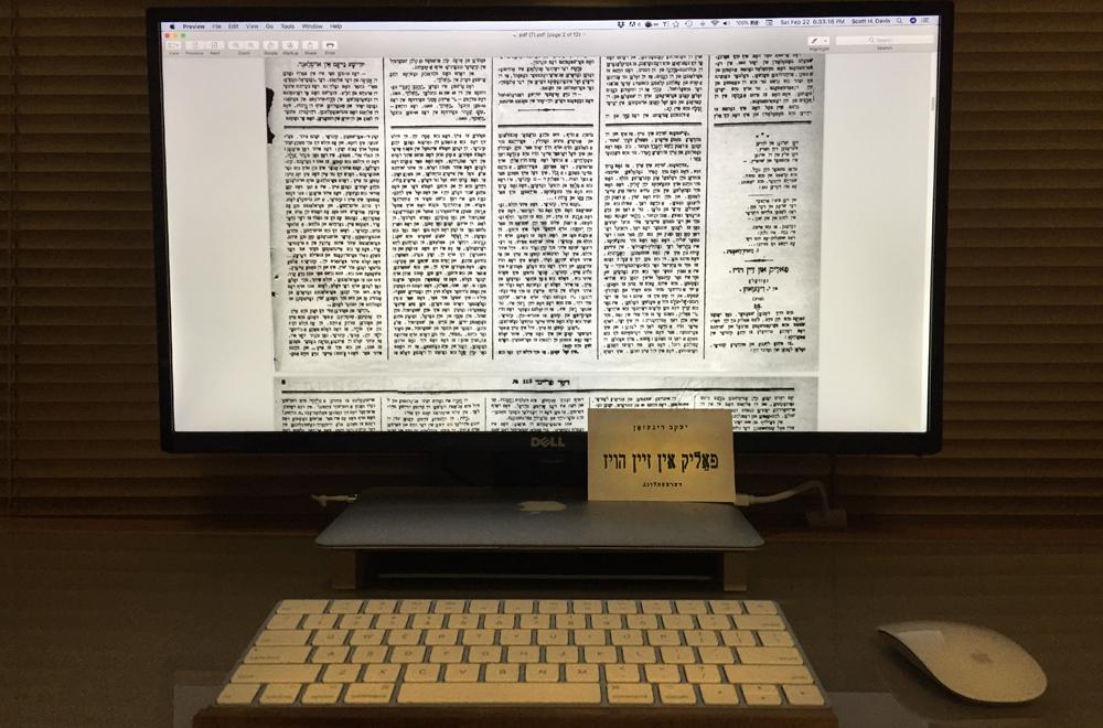 Scanning Yiddish newspapers
