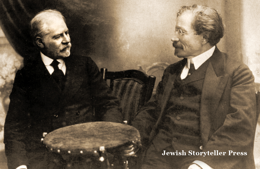 Dinezon and Sholem Aleichem