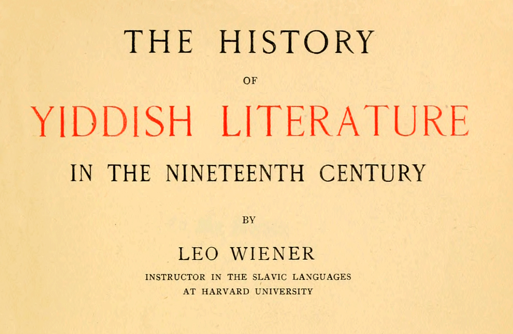The History of Yiddish Literature Title Page