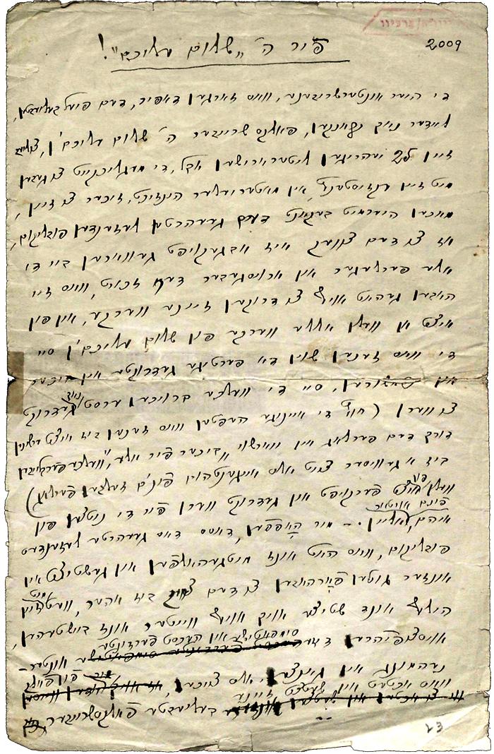 Jacob Dinezon Letter to Sholem Aleichem