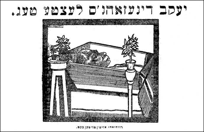 Dinezon in his coffin