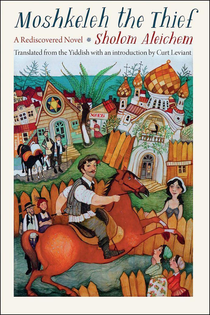 Moshkeleh the Thief Cover